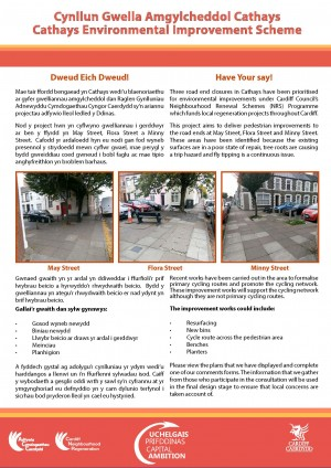 Have your say! Proposed Improvements for Cathays!